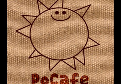 乳幼児親子クラブPocafe  2020年 1月〜3月のスケジュール