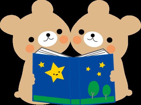 子ども文庫(9月)のお知らせ